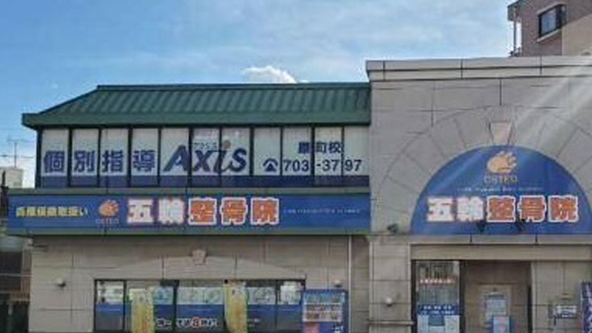 個別指導Axis(アクシス)原町校の画像