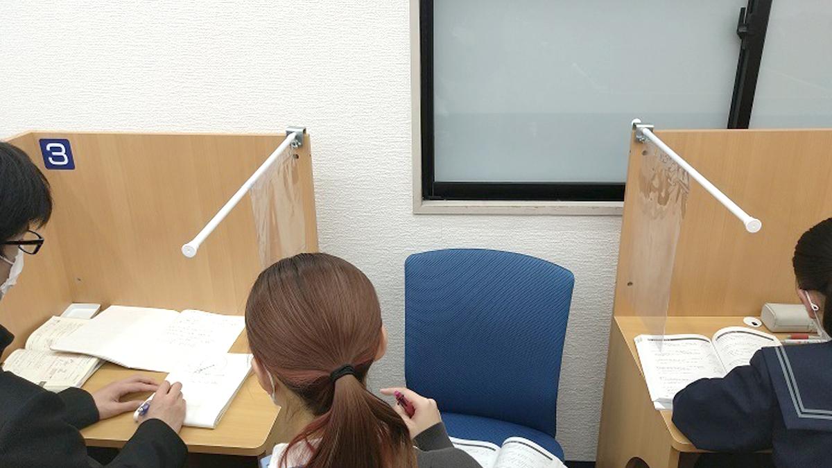 個別指導Axis(アクシス)万倍校の画像